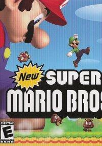 Обложка New Super Mario Bros.