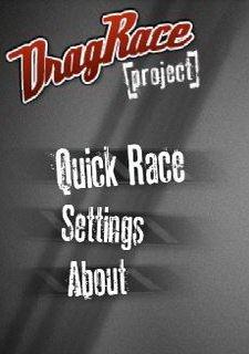 Drag Race Project