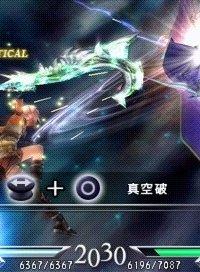 Обложка Dissidia 012[duodecim] Final Fantasy