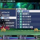 Скриншот 7th Dragon 2020