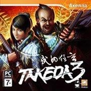Обложка Takeda 3