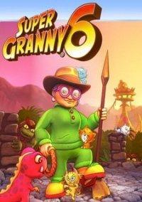 Обложка Super Granny 6