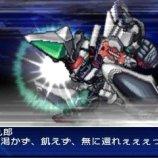 Скриншот Super Robot Wars UX