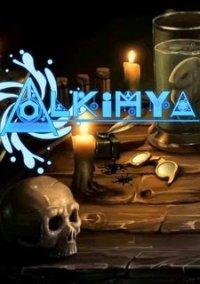 Обложка Alkimya