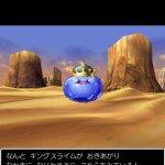 Скриншот Dragon Quest V: Hand of the Heavenly Bride – Изображение 6
