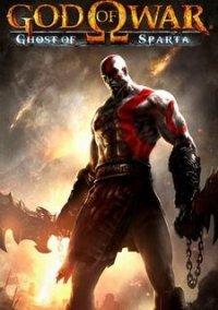 Обложка God of War: Ghost of Sparta
