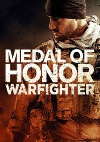 Обложка Medal of Honor: Warfighter