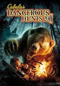 Обложка Cabela's Dangerous Hunts 2011