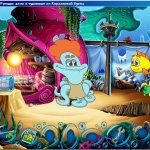 Скриншот Freddi Fish 5: The Case of the Creature of Coral Cove – Изображение 22