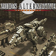Обложка ZOIDS ALTERNATIVE