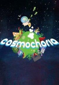 Обложка Cosmochoria