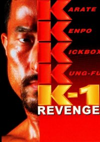 Обложка K-1 Revenge