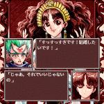 Скриншот Princess Maker 2 – Изображение 26