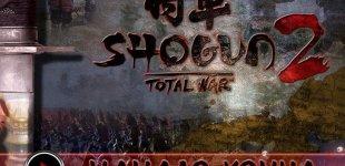 Shogun 2: Total War. Видео #8
