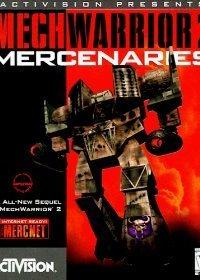 Обложка MechWarrior 2: Mercenaries
