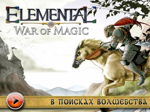 Elemental: War of Magic. Видеопревью