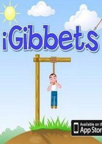 Обложка iGibbets
