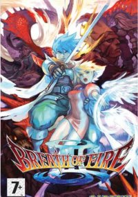 Обложка Breath of Fire III
