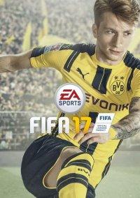 Обложка FIFA 17