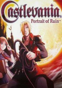 Castlevania: Portrait of Ruin – фото обложки игры