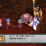 Скриншот Disgaea Dimension 2