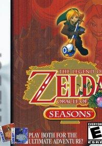 Обложка The Legend Of Zelda: Oracle Of Seasons