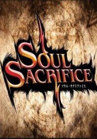 Обложка Soul Sacrifice