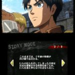 Скриншот Attack on Titan: Humanity in Chains – Изображение 15