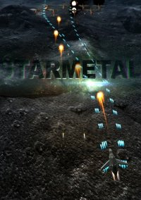 Обложка STARMETAL