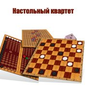 Обложка Настольный квартет