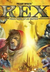 Обложка Imperium Rex