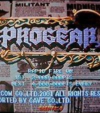 Обложка Progear: Storm Of Progia