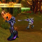 Скриншот Order & Chaos Online – Изображение 2