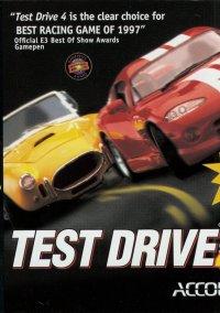 Обложка Test Drive 4