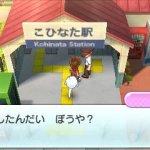 Скриншот Youkai Watch – Изображение 16