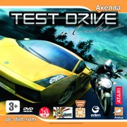 Обложка Test Drive Unlimited