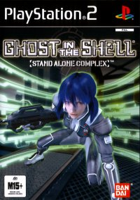 Обложка Ghost in the Shell: Stand Alone Complex