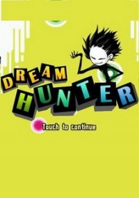 Обложка Dream Hunter