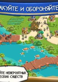 Empires of Sand – фото обложки игры