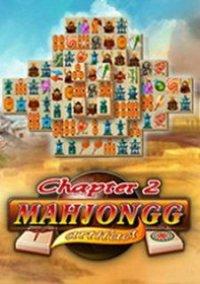 Обложка Mahjongg Artifacts: Chapter 2