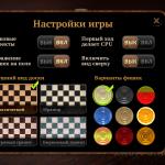 Скриншот Checkers Elite – Изображение 4