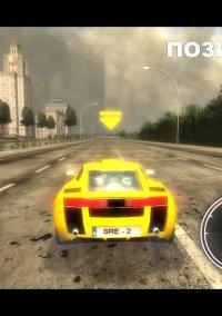Обложка Street Racer Europe 2