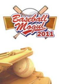 Обложка Baseball Mogul 2011