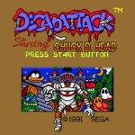 Скриншот SEGA Mega Drive Classic Collection Volume 3 – Изображение 33