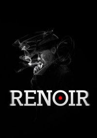 Обложка Renoir