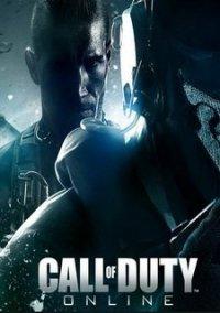 Call of Duty Online – фото обложки игры