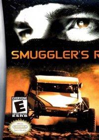 Обложка Smuggler's Run