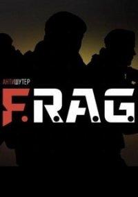 Обложка F.R.A.G.