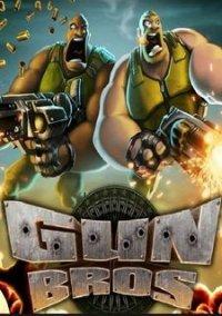 Обложка Gun Bros