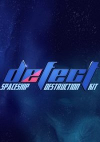 Обложка Defect SDK